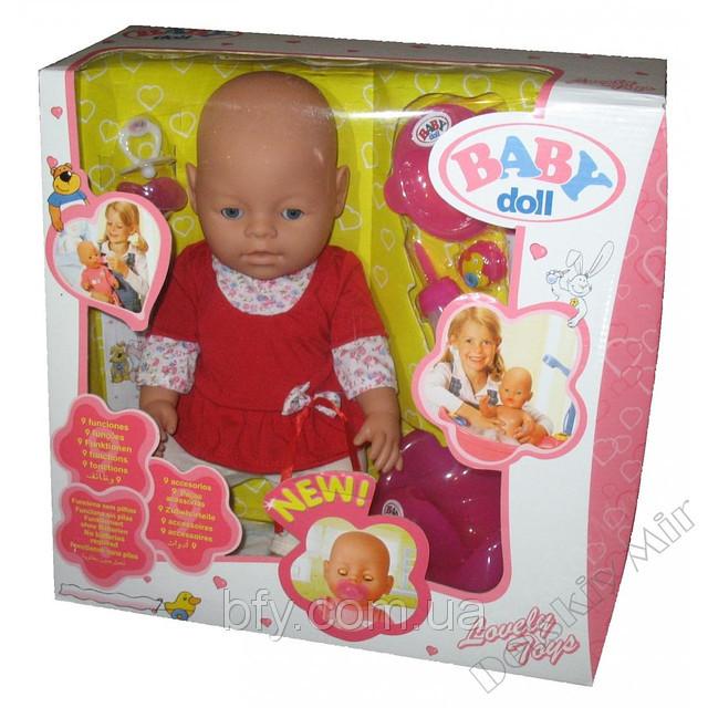 Детский мир   интернет-магазин детских игрушек в Украине.